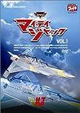 マイティジャック Vol.1 DVD