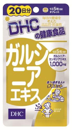 DHC 20 days 100 grain -Garushiniaekisu