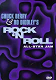 Chuck Berry & Bo Diddley's Rock N' Roll All-Star Jam