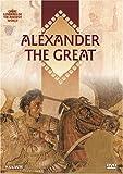 Great Generals - Alexander the Great
