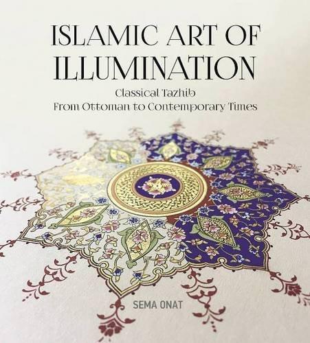 Islamic Art of Illumination