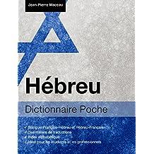 Dictionnaire Poche Hébreu (French Edition)