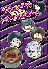 Sake, Yoga, a hot-headed teacher, and a bubbling hot recipe contribute to the zaniness that is Urusei Yatsura.