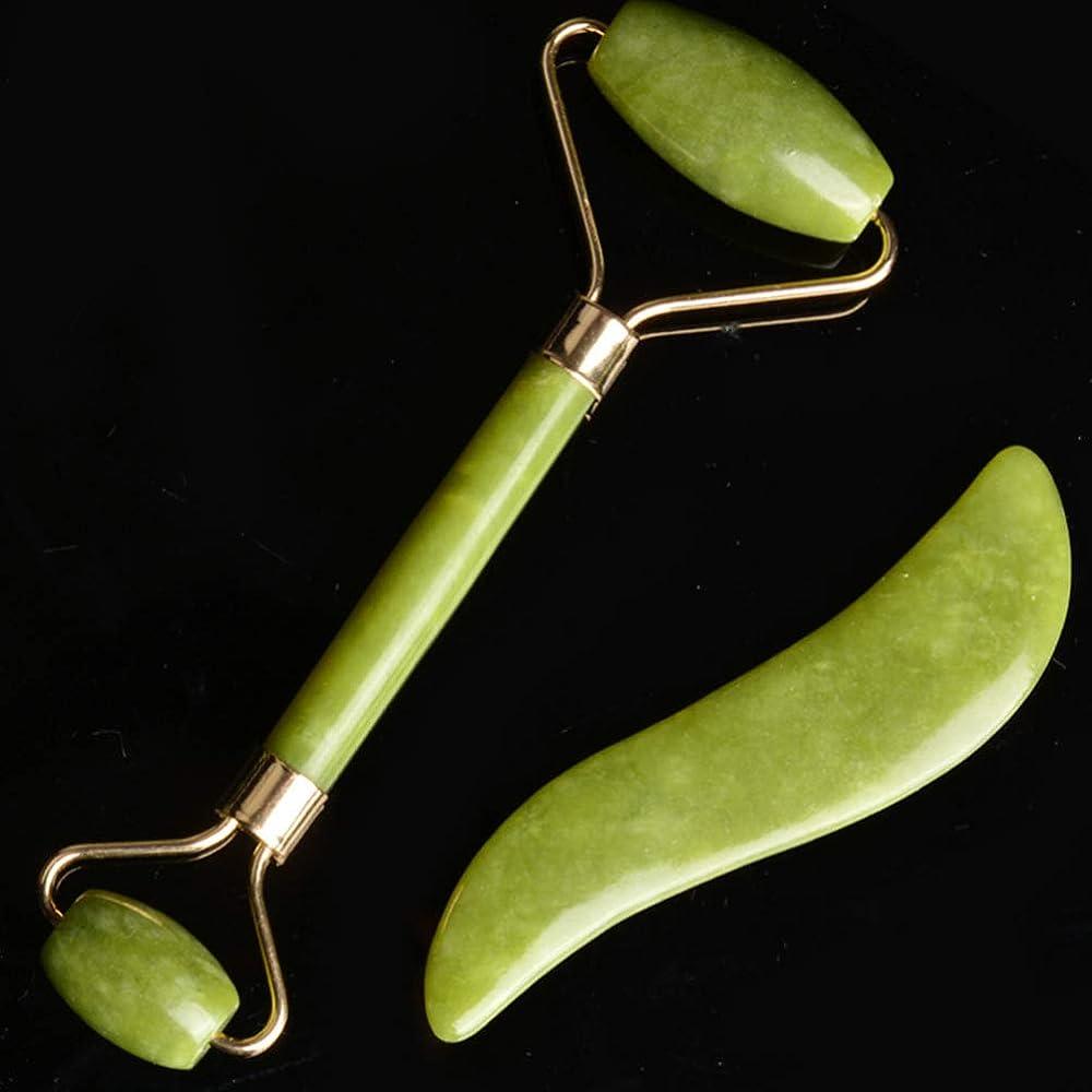 Jade Roller Set