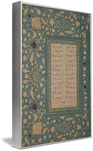 Wall Art Print entitled Page Of Calligraphy , Islamic, 2 by Celestial Images by Imagekind