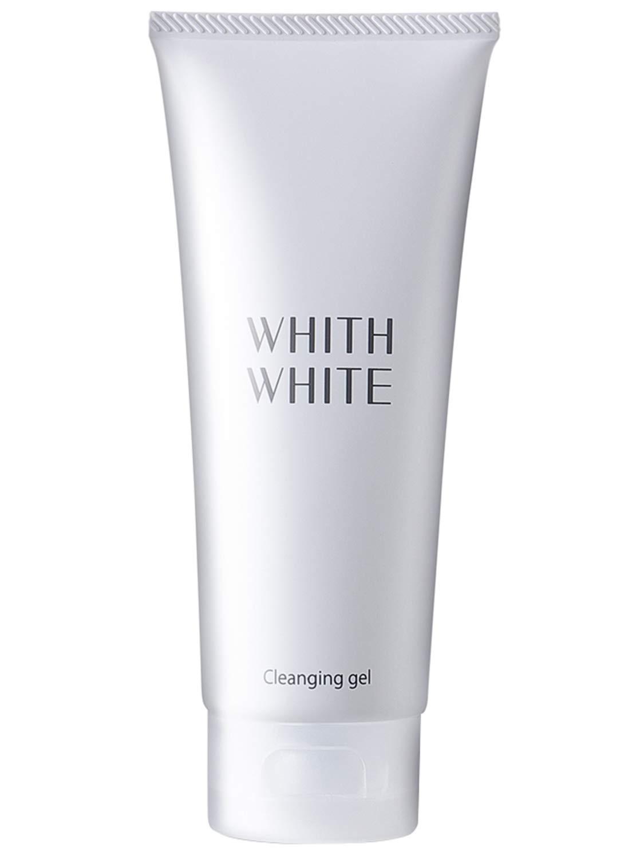 30代向けクレンジング WHITH WHITE ジェル