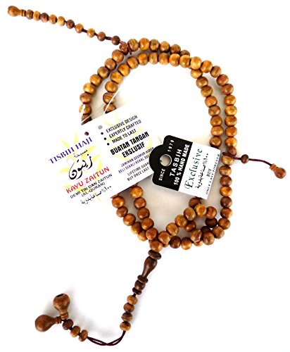 - Islamic Prayer Beads 342-M 8mm. Olive Wood (Zaitun) Handmade Muslim Tasbih Haji Beads
