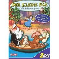 Der kleine Bär [2 DVDs]