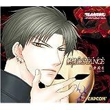 熱情 DISTANCE ~フルハウスキス シングルコレクション Vol.4~