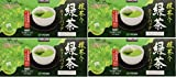 Kirkland Ito En Matcha Blend Japanese Green Tea, 1.5g tea bags (400 Count)
