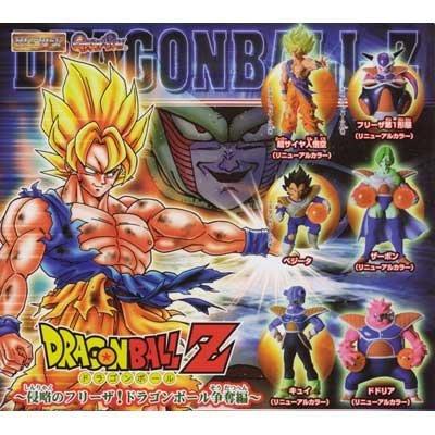 (Freezer Gashapon HG Dragon Ball Z invasion !)