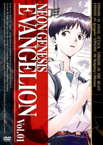 【エヴァ】碇シンジの魅力がわかる人間味溢れる7つの名言エピソード