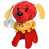 Lucore 5 Inch Golden Fortune Dog Plush Stuffed Animal Toy Decoration - 2018 Chinese New Year Hanging Doll Lucky Charm Ornament