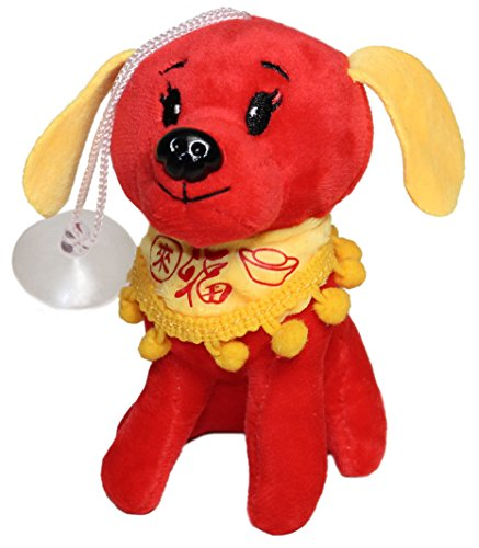 Lucore 5 Inch Golden Fortune Dog Plush Stuffed Animal Toy Decoration - 2018 Chinese New Year Hanging Doll Lucky Charm Ornament (Chinese Animal)