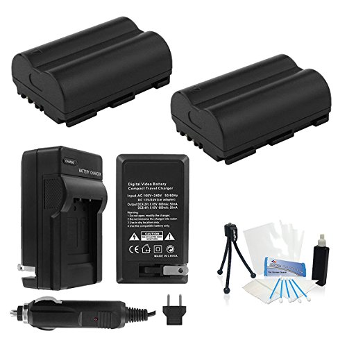 UltraPro Canon BP-511/BP-511a/BP-512 High-Capacity Replacement Batteries with Rapid Travel Charger for Canon Digital Cameras (Bp 511 Bp 511a)