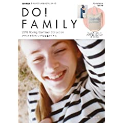 Do! FAMILY 最新号 サムネイル