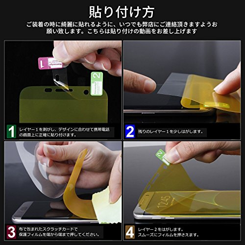 ASUS ZenFone 5 ZE620KL フィルム フィルム SanrenGo ZenFone5 ZE620KL フィルム 全面保護 すべてケースに干渉せず 反応良し 高透過率 耐久性 気泡なし ZenFone 5 ZE620KL 用 保護フィルム 3枚付き (ASUS ZenFone 5 ZE620KL フィルム)