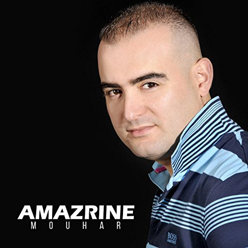 amazrine mp3