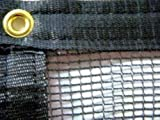 PREMIUM POND NETTING 20' x 20' BLACK KNIT 1/8'' MESH WITH 3/8'' BRASS GROMMETS ;PO#44T-KH/435 H25W3327270