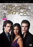 [DVD]ヴァンパイア・ダイアリーズ 〈ファースト・シーズン〉コレクターズ・ボックス2 [DVD]