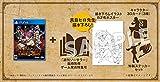 FAIRY TAIL GUILD BOX (初回特典(エルザ特別衣装ダウンロードシリアル) 同梱)