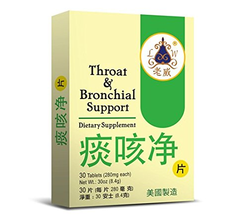 Throat & Bronchial Support Herbal Supplement Helps For Inflammation, Cough, Expelling Phlegm, Asthma, Acute & Chronic Bronchitis, Pulmonary Emphysema, Laryngopharyngitis 280mg 30 Tablets Made in USA