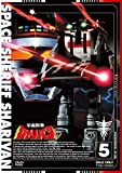 Sci-Fi Live Action - Space Sheriff Sharivan Vol.5 [Japan LTD DVD] DSTD-7675