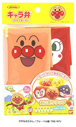 Anpanman rice ball wrapped (japan import)