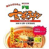 SanIku Foods (San'iku) brown rice noodles 100gX40 pieces