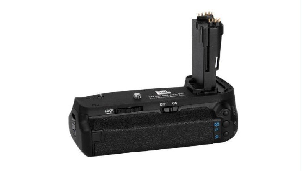 Pixel Battery Grip For Nikon D7100 Pixel enterprise limited D15