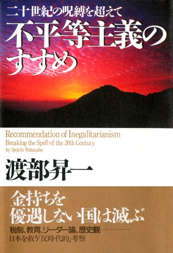 ????????? ??????????? (Japanese Edition)