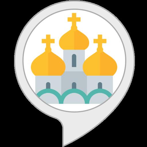 - Russian Bells
