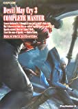 Devil May Cry 3 Complete Master (Japanese Import)