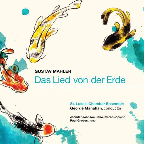 mahler-das-lied-von-der-erde-the-song-of-the-earth