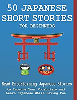 Amazon com: Japanese Stories for Language Learners: Bilingual