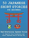 img - for 50 Japanese Short Stories for Beginners Read Entertaining Japanese Stories to Improve your Vocabulary and Learn Japanese While Having Fun: Japanese Edition Including Hiragana and Kanji book / textbook / text book