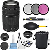 Canon EF 75-300mm f/4-5.6 III Telephoto Zoom Lens Bundle for Canon DSLR Cameras - International Version