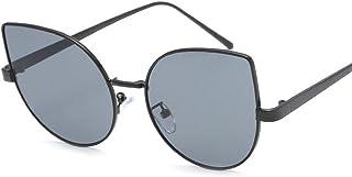 Chahua Cat's Eye style flat optical lens Metal Sunglasses, trendy sunglasses ocean color film sunglasses, b