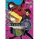 Occultic;Nine (Light Novel) Vol. 2