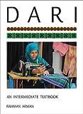 img - for Dari: An Intermediate Textbook book / textbook / text book