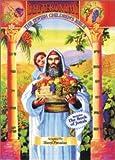 Deuteronomy, Sheryl Prenzlau, 0943706351