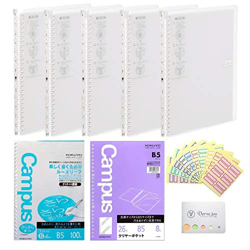 Kokuyo Campus Smart Ring 60 Binder B5 & 26 Rings| Pre-Dotted Loose Leaf Papers| Clear Pocket| Set of 5 Binder Along with Original Sticky Notes & 10 Colored Index Paper ()