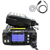 QYT KT-7900D 25W Quad Band 144/220/350/440MHZ Car Mobile Radio, two way radio, vehicle mounted, walkie talkie KT7900D with Free Cable
