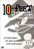 OF THE KIDS BY THE KIDS FOR THE KIDS!(限定盤) DVD