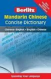 Chinese, , 9812680195