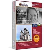 Cours de bulgare pour débutants (A1/A2). Logiciel pour Windows/Linux/Mac OS X. Apprendre les bases du bulgare