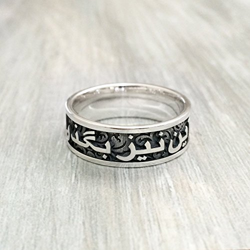 Personalized Persian Name Ring, Arabic Name Ring, Custom Name Ring by ASHYL
