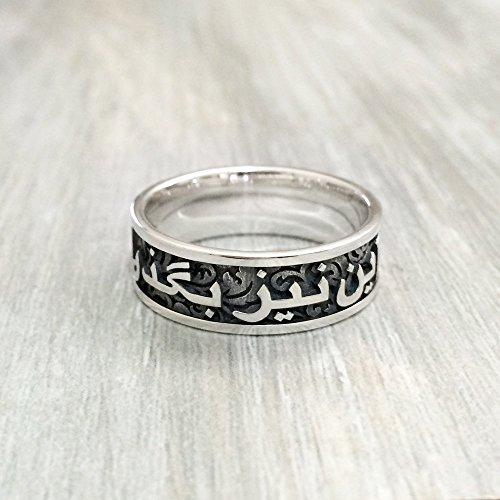 (Personalized Persian Name Ring, Arabic Name Ring, Custom Name Ring)
