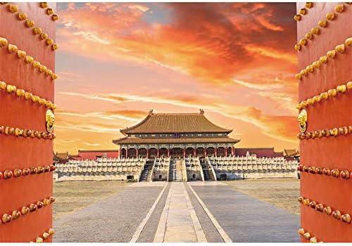Oerju 3x2m Chinesisches Gebäude Hintergrund Altes China Kamera