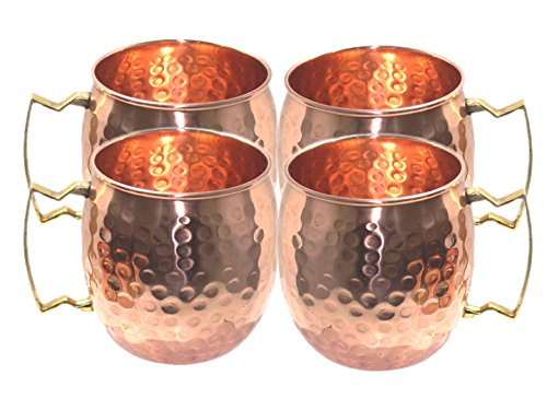 [STREET CRAFT Set of-4, Hammered Copper Moscow Mule Mug Handmade of Pure Copper, Brass Handle Hammered Moscow Mule Mug / Cup, Capacity-16] (Homemade Coffee Cup Costumes)